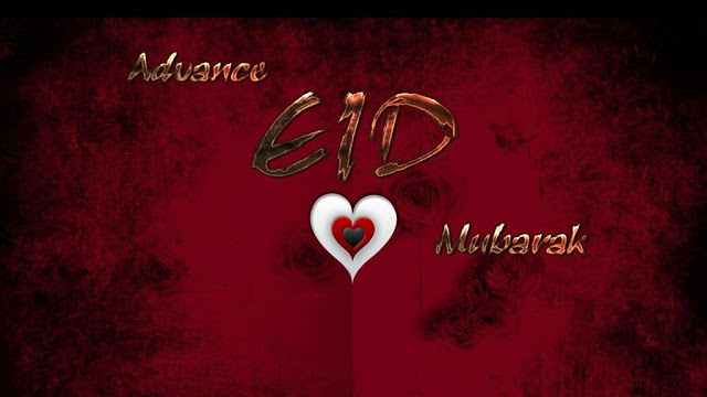 Awesome Eid Mubarak Wallpapers
