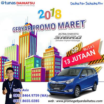 Promo Kredit Daihatsu Sigra Maret 2018