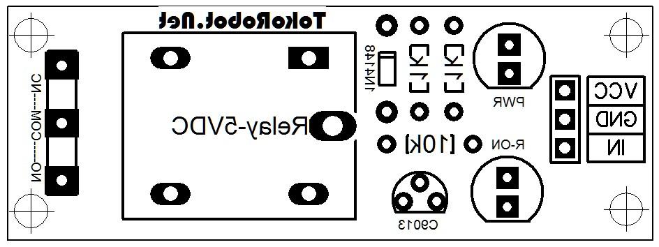 membuat driver relay dengan mudah dan sederhana