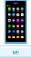 Nokia N9 RM-696 All firmware versions