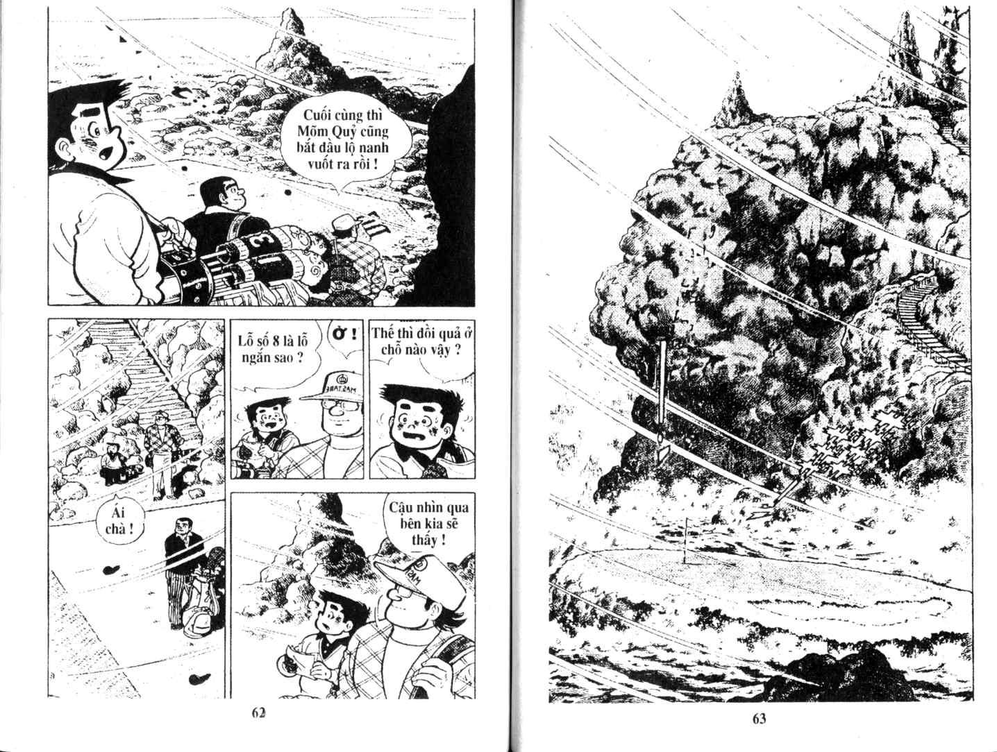 Ashita Tenki ni Naare chapter 16 trang 30