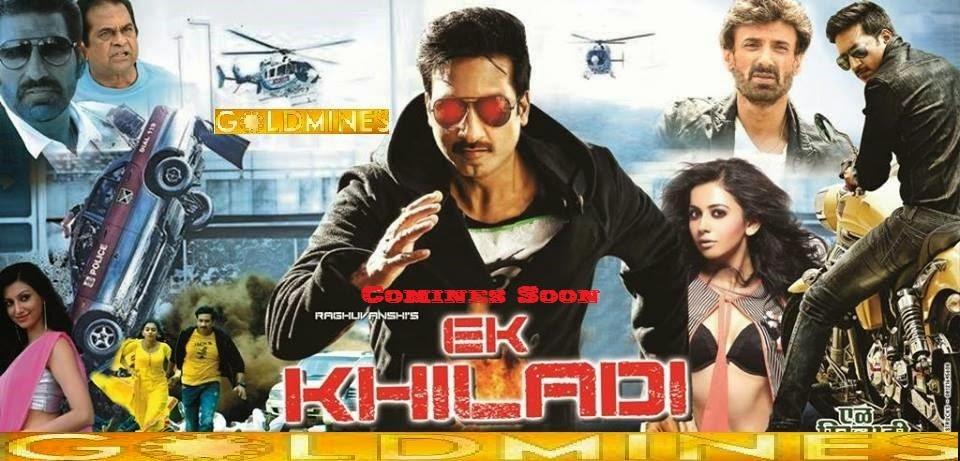 Ak Tha Khiladi Moovi Hindi: EK KHILADI Hindi Dubbed Movie Trailer