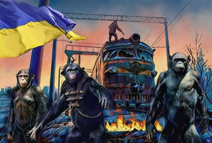 2018: гэть от Украины!