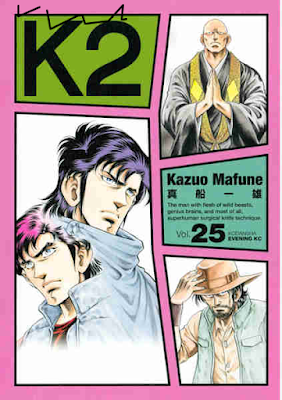 K2 第01-25巻 rar free download updated daily