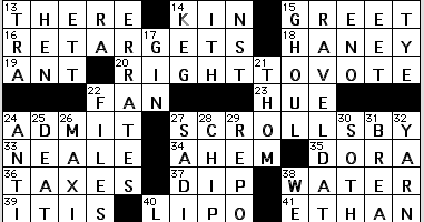 Rex Parker Does the NYT Crossword Puzzle: TUE 7-10-12