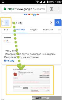Как найти похожую фотографию в Гугле или Яндексе при помощи телефона