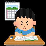 夏休みの宿題をやる男の子のイラスト