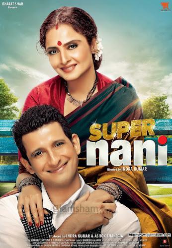 Super Nani (2014) Movie Poster No. 1