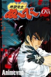 Jigoku Sensei Nube OVA -  2013 Poster
