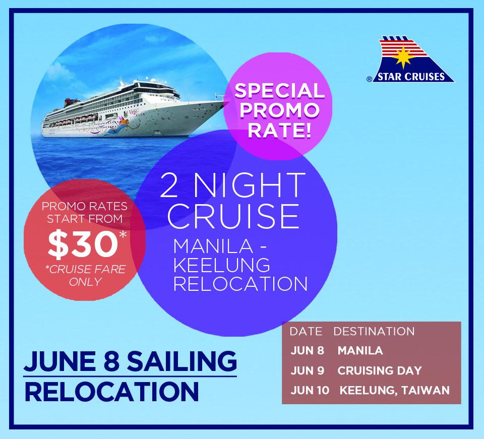 Star Cruise Virgo Travel Agency