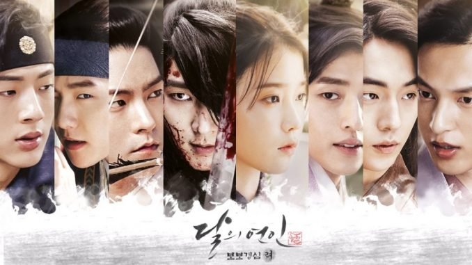 Moon Lovers Scarlet Heart Ryeo Batch Subtitle Indonesia
