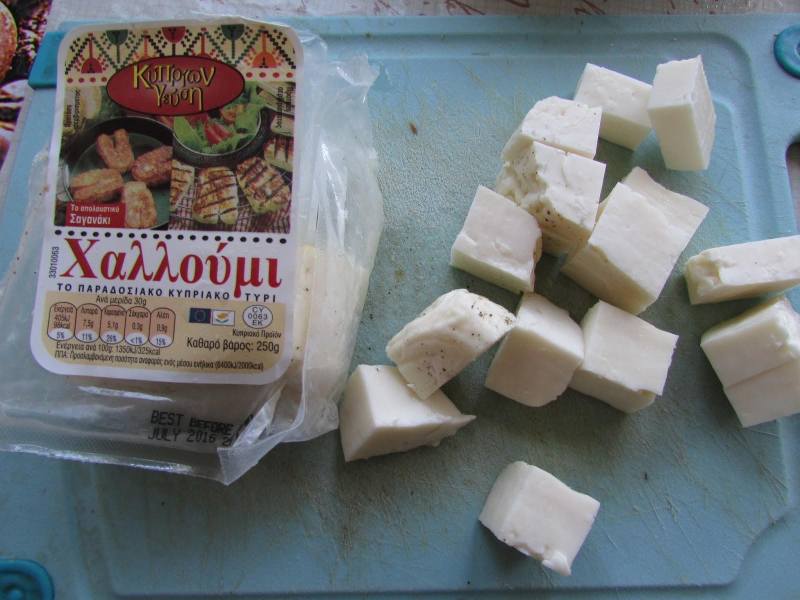 Greckie Smaki Halloumi Przysmak Z Cypru