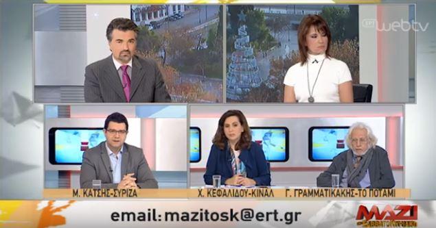 """Μ.Κάτσης: """"ο ΣΥΡΙΖΑ θα ηγηθεί ενός μεγάλου Δημοκρατικού και προοδευτικού μετώπου απέναντι στην ακροδεξιά και το νεοφασισμό"""""""