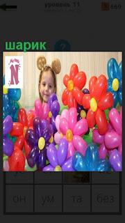 В комнате много цветных различных шариков для девочки