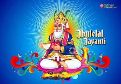 Jhulelal Jayanti Images 2017