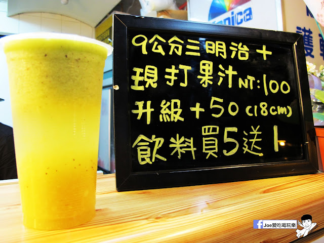 IMG 4893 - 【熱血採訪】NickJu 尼克啾 碳烤法式三明治 位於中國醫附近的尼克啾 NickJu 主打法式三明治,把餐廳所用的食材搬到街頭,讓客人用平價價格吃到高檔美味