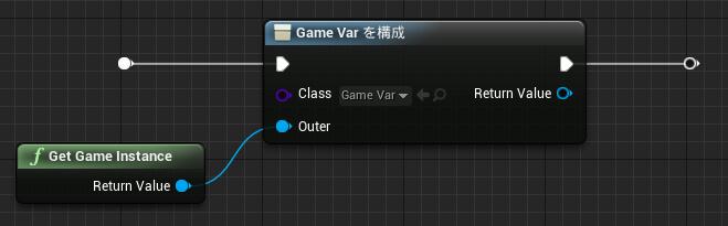 Unreal C++]意図しないガベージコレクションを起こす