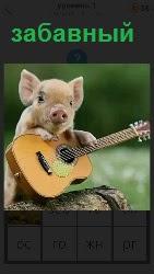 460 слов 4 забавная свинья сидит с гитарой 1 уровень