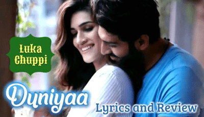 duniya-luka-chuppi-lyrics-in-Hindi