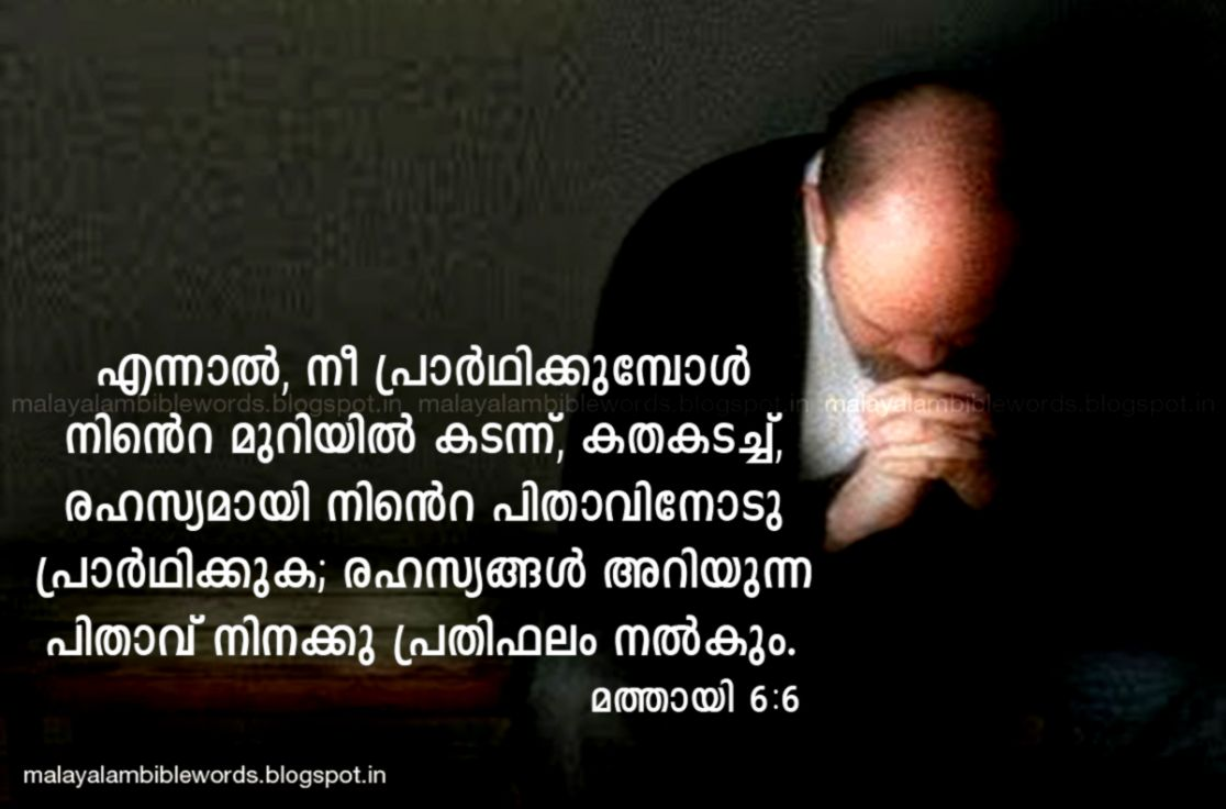 Feeling Alone Quotes Sad Malayalam Hd Wallpapers Plus