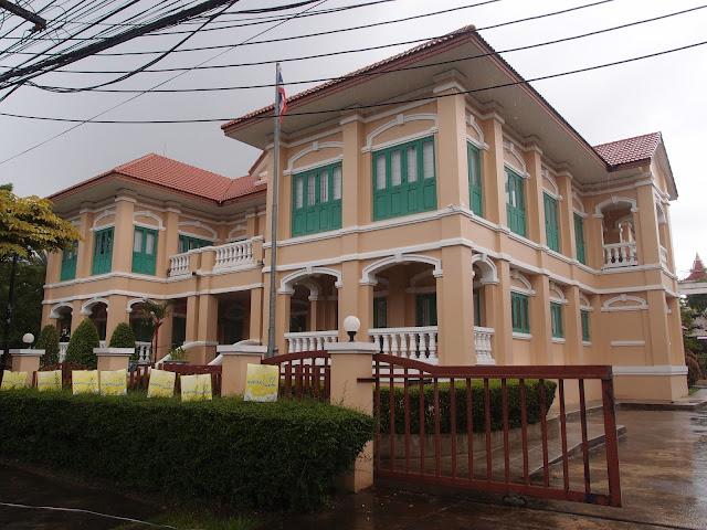TAT Phuket office