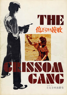 Robert Aldrich's The Grissom Gang (1971)