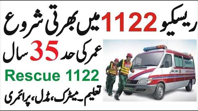 rescue 1122 jobs 2020,rescue 1122 jobs,rescue jobs 2020,rescue jobs,rescue 1122 new jobs 2020