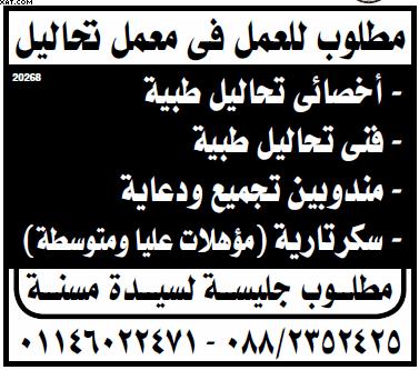 gov-jobs-16-07-21-04-37-23
