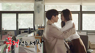 Sinopsis Drama 2016 KBS Drama Special: World Without Sympathy {Drama Korea}