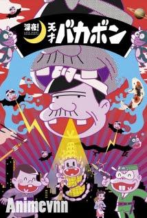 Shinya ! Tensai Bakabon -  2018 Poster