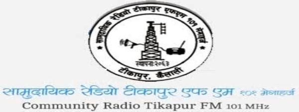 Tikapur FM