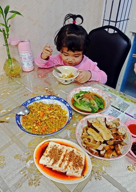 太上道素食廚房~板橋素食