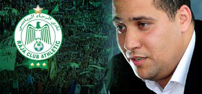 Le président du Raja Casablanca déclare que la Fédération Royale Marocaine de football privilégie le WAC.