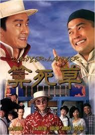 Trạng Sư Xảo Quyệt - Lawyer Lawyer (1997) | Full HD Lồng Tiếng