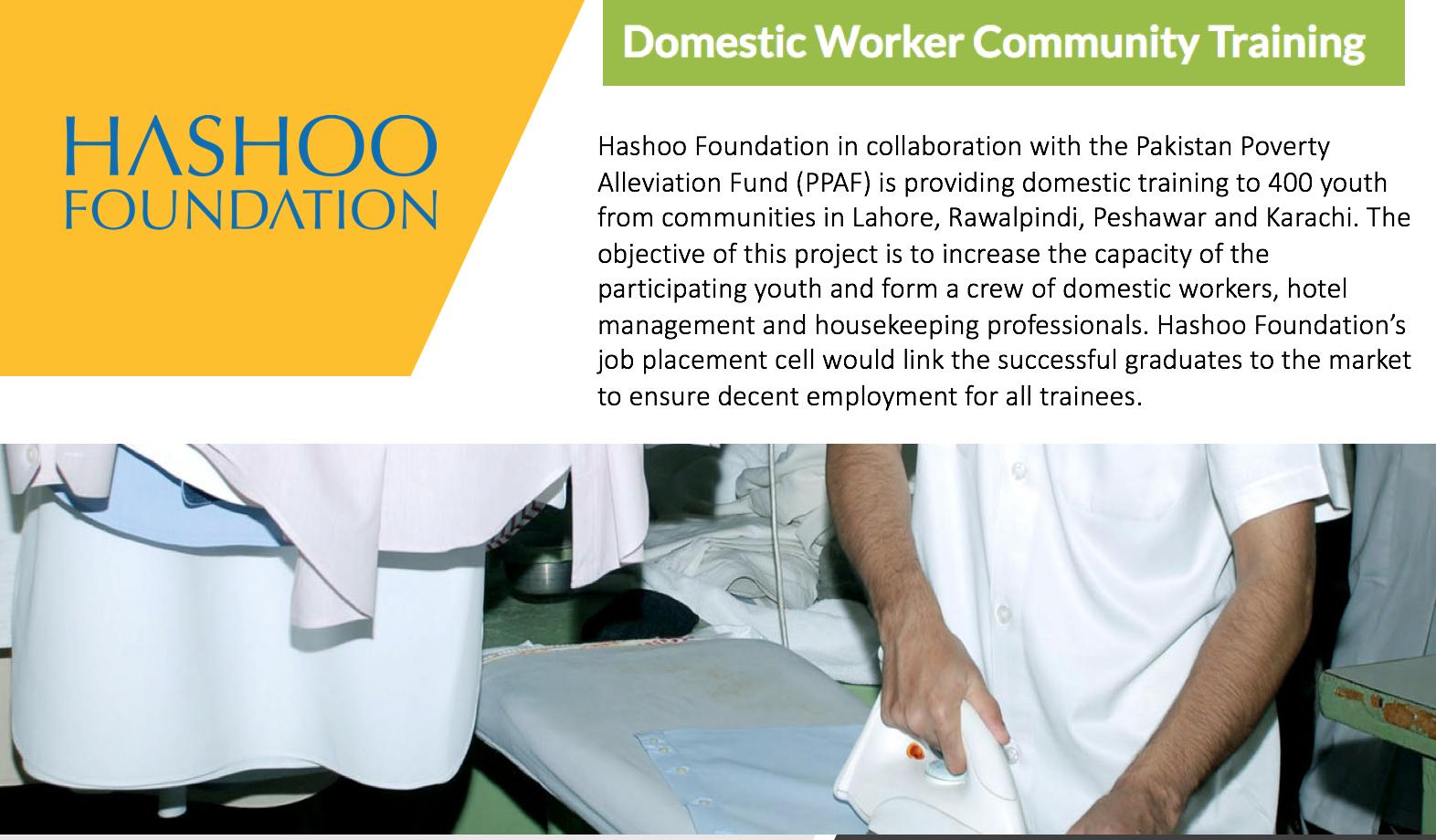 Hashoo Foundation USA: March 2017