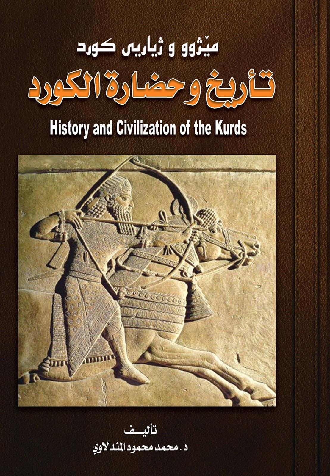 تاريخ الشعوب العربية pdf
