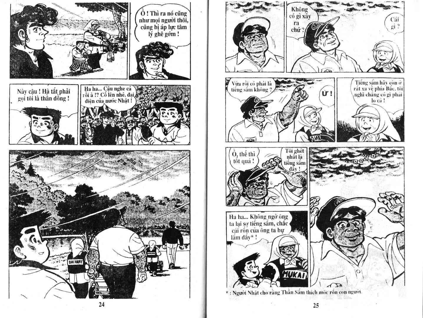 Ashita Tenki ni Naare chapter 47 trang 12