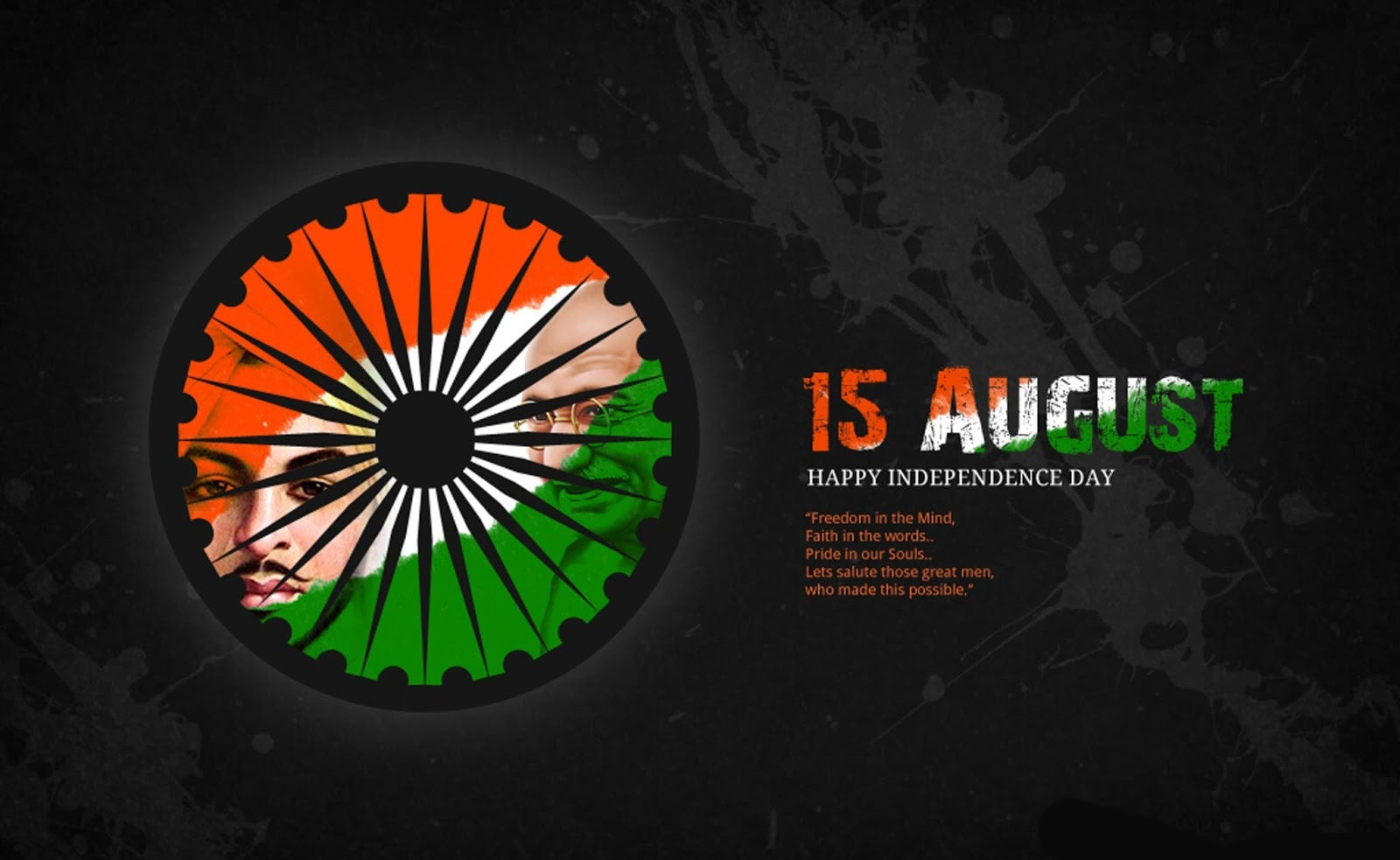 Independence Day HD Images & Wallpapers
