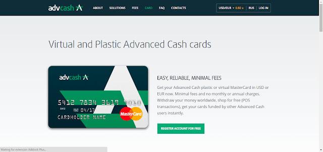 شرح كيفية التسجيل فى بنك Adv Cash وكيفية الحصول على الماستر كارد الإفتراضيه أو البلاستيكيه