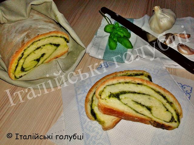 американський хліб