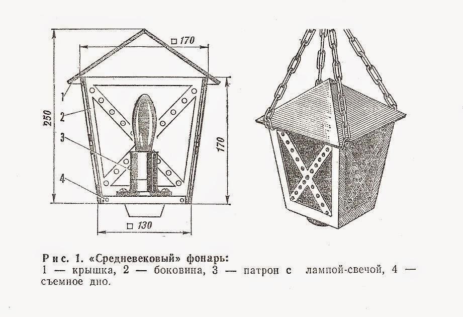 Схема и материалы для изготовления фонаря