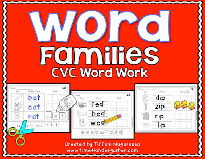 Word Families CVC Word work.  Everything you need for centers yo help your beginning readers to develop phonemic awareness when working with CVC words and word families.