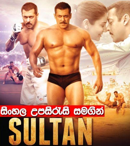 Sinhala Sub - Sultan (2016)