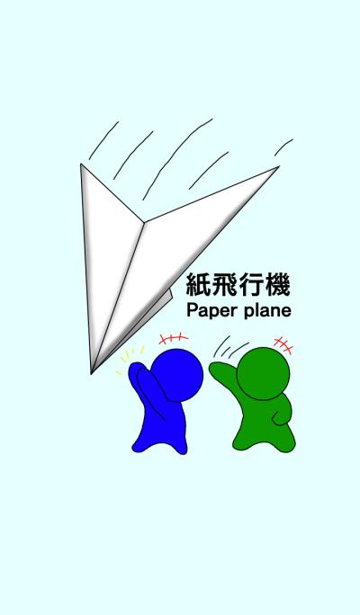Japan Themes