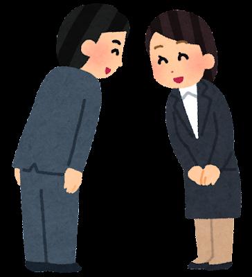 お辞儀をし合うビジネスマンのイラスト(男女)