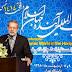 Iran Gelar Konferensi 'Masa Depan Dunia Islam di Horison 2035'
