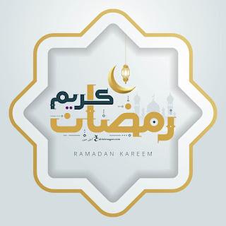 بوستات رمضان كريم انستقرام