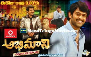 'Darling' Prabhas in Abhimaani -31st May