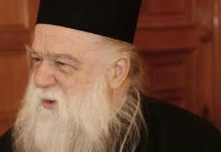 Ο Μητροπολίτης Αιγιαλείας και Καλαβρύτων διαμαρτύρεται για.......