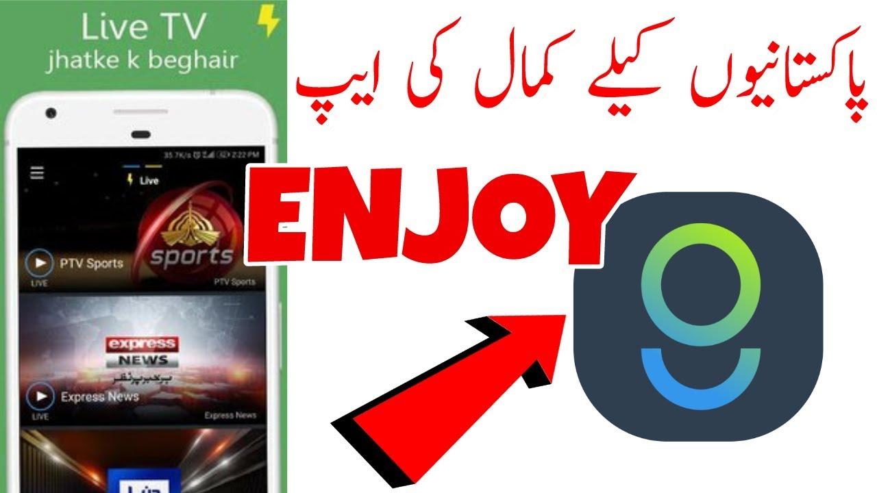 Goonj TV app download Watch Live TV free On Telenor